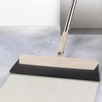 BEKAHOS 百家好世 魔术扫把魔法扫帚单个卫浴刮水器地刮扫头发家用笤帚扫地神器