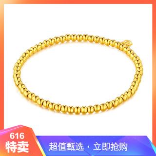 六福珠宝 简约圆珠黄金手链弹力绳手串足金