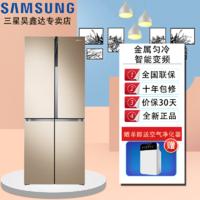 三星(Samsung)RF50N5940FS/SC家用524L大容量风冷无霜变频三循环十字对开门冰箱