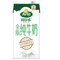 88VIP:Arla 爱氏晨曦 阿尔乐全脂纯牛奶 1L