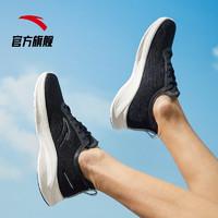 ANTA 安踏 氢跑鞋3.0 112125540 运动鞋男鞋