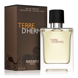 88VIP : HERMÈS 爱马仕 Terre d'Hermes 大地 男士淡香水 EDT 100ml