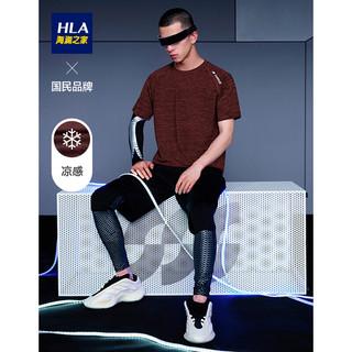 HLA 海澜之家 短袖T恤男经典暗红系2021夏季新品质感舒适上衣男HNTBJ2D339A