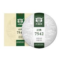 TAETEA 大益 经典7542 小 普洱熟茶 青饼  150g