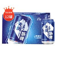 PLUS会员:TERUN 天润 奶啤乳酸菌风味牛奶饮品 300ml*12罐