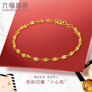 六福珠宝 B01TBGB0006 女士黄金手链 约1.84克