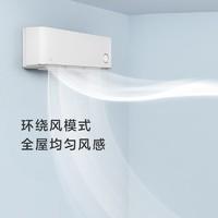 MIJIA 米家 自然风系列 KFR-50GW/D1A1 鎏金版 壁挂式空调 2匹
