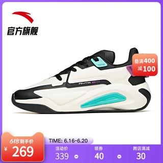 ANTA 安踏 男鞋运动鞋2021夏季新款官网鞋子休闲鞋复古老爹鞋112118083