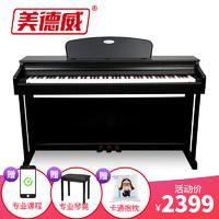 MIDWAY 美德威 电钢琴88键重锤 数码电子钢琴 成人儿童专业款S70黑色新款升级版