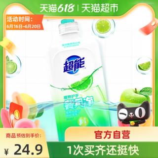 超能 洗洁精洗涤灵餐具净1kg/瓶家用厨房专用 维生素E不伤手食品用