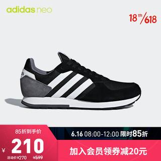 adidas Originals 阿迪达斯官网adidas neo 8K男鞋休闲运动鞋B44650 1号黑色/亮白/五度灰 41(255mm)