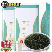 萃东方 矿泉水伴侣绿茶包 9颗