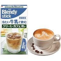 日本原装进口 AGF 布兰迪奶油咖啡欧蕾(可溶于冷牛奶)夏日冷泡奶茶粉咖啡粉 单盒