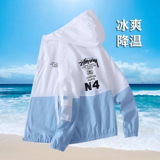 CJZ 夏季防晒衣男士潮牌超薄透气户外轻薄款帅气防晒服皮肤衣夹克外套