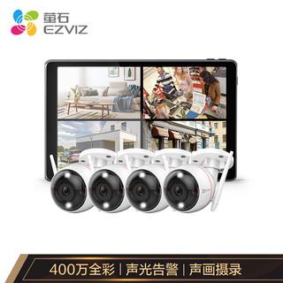PLUS会员 : EZVIZ 萤石 C3W4MP+SD1 摄像头 400万超清监控套装  4台摄像机