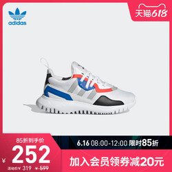 adidas 阿迪达斯 官网三叶草ORIGINALS FLEX EL C小童运动鞋FX5323 FX5324