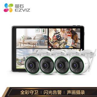 EZVIZ 萤石 摄像头 200万超清无线全彩WiFi监控套装 C3C2MP+64G卡+SD1 4台摄像机智能屏套装 家用监控 室外防水