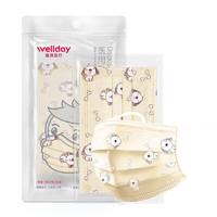 WELLDAY 维德 儿童一次性医用外科口罩 50只