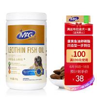 MAG 犬用卵磷脂鱼油颗粒450g护肤宠物狗泰迪金毛美毛