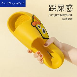 La Chapelle+拖鞋男女夏季防滑室内浴室防臭家居情侣男士凉拖鞋