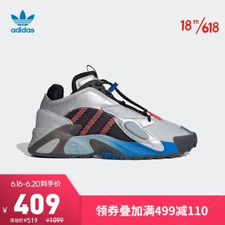adidas Originals 阿迪达斯官网 adidas 三叶草 STREETBALL 男鞋经典运动鞋FW4271 银色/闪光红/一号黑 41(255mm)