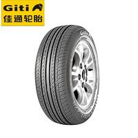 PLUS会员:Giti 佳通轮胎 Comfort 185/60R15 84H  汽车轮胎 静音舒适型
