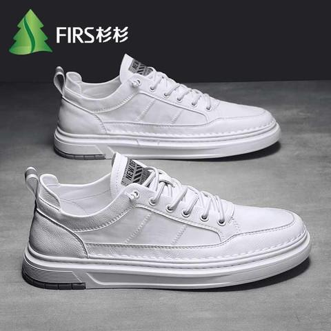 FIRS 杉杉 男鞋夏季时尚低帮透气休闲板鞋男潮流运动小白鞋韩版帆布鞋子  SS1101 白色 41