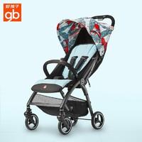 gb 好孩子 D636 婴儿可折叠手推车