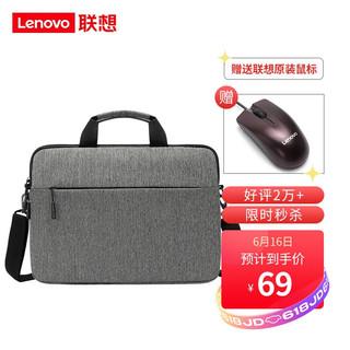 ThinkPad 思考本 联想(Lenovo)电脑包15.6英寸手提公文包 商务超薄14英寸男女苹果华硕小新戴尔小米华为笔记本电脑包 灰色