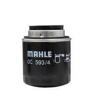 MAHLE 马勒 OC593/4 机油滤芯格清器