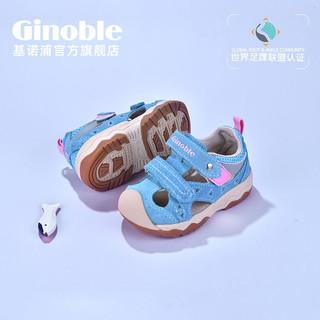 Ginoble 基诺浦 夏款儿童机能学步鞋