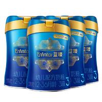 PLUS会员:ENFINITAS 蓝臻 幼儿配方奶粉 3段(12-36月龄) 900克*4(箱装)