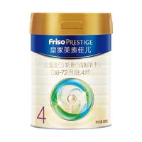 88VIP:Friso 美素佳儿 皇家系列 儿童配方奶粉 4段 800g
