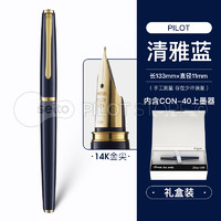 PILOT 百乐 FD-15SR 清雅系列钢笔 M尖
