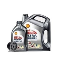 Shell 壳牌 喜力  小保养套餐   新高效-都市光影升级版全合成 5W-40 SP 5L  含机油机滤及工时