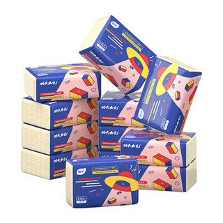 植护 包邮植护抽纸200张14包餐巾纸巾卫生纸面巾纸家庭用实惠整箱批发