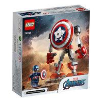 黑卡会员:LEGO 乐高 超级英雄系列 76168 美国队长机甲