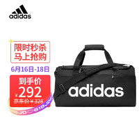 adidas 阿迪达斯 健身包休闲运动包单肩包男女大容量手提斜挎包篮球包游泳包旅行包 黑色大号