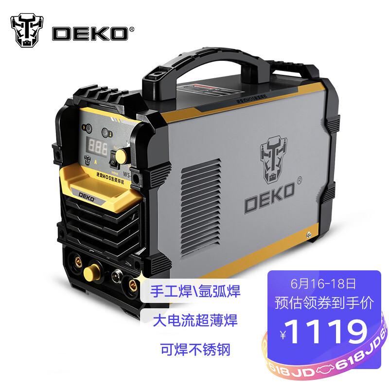 DEKO 代高 WS-250E 手工焊氩弧焊机两用TIG焊机 标准配置(4米氩弧焊线+3米地线)