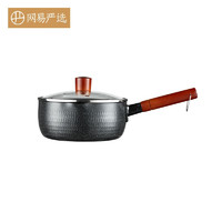 YANXUAN 网易严选 多功能煎锅 18cm+盖子 黑色