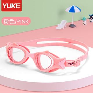移动端 : YUKE 羽克 儿童泳镜 男童女童高清防雾防水男孩女孩宝宝 羽克专业潜水游泳眼镜装备 粉色