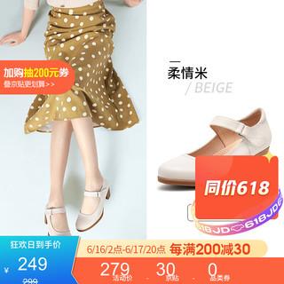 CAMEL 骆驼 Camel/骆驼官方店女鞋2021年春鞋新款软底时装单鞋女上班舒适魔术贴小皮鞋 米白, 35