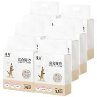 FUWAN 福丸 豆腐猫砂 3.6kg*8