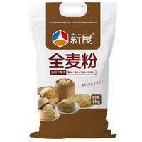 88VIP:新良 面粉全麦粉 5kg
