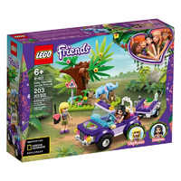 LEGO 乐高 好朋友系列 41421 幼象丛林营救