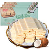 Nanguo 南国 椰香薄饼 咸味 80g*4盒