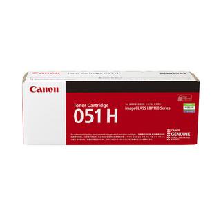 Canon 佳能 墨粉盒CRG051 H黑色大容量(适用MF269dw/266dn/LBP162dw