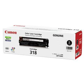 Canon 佳能 硒鼓CRG318 BK 黑色适用LBP7200Cd/7200Cdn/7660Cdn