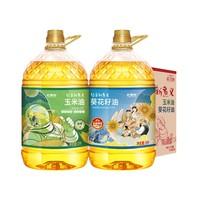 88VIP:长寿花 轻食新煮义 玉米油 3L + 葵花籽油 3L