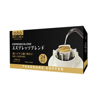 TASOGARE 隅田川 进口挂耳咖啡意式 24片